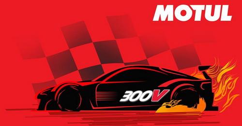 Motul 300V racing lubricant