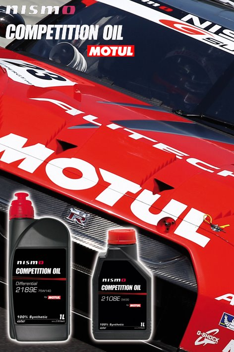 Nismo Competition Oil