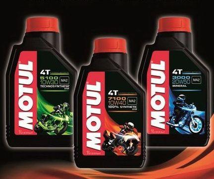 Купить моторное масло motul 7100 в Москве по лучшей цене